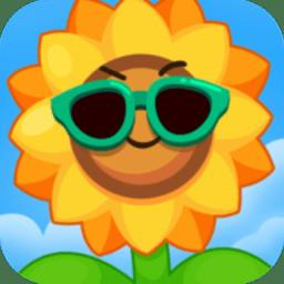 放置花园手机版(idle garden)