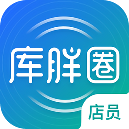 库胖店员app