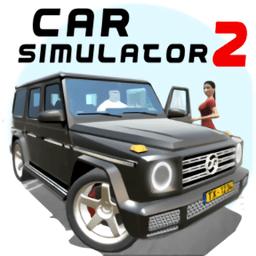 汽车模拟器2019无限金币版
