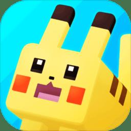 寶可夢大探險中文版(pokemon quest)