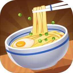 大碗宽面手游(chinese noodles)
