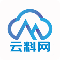 云料网app