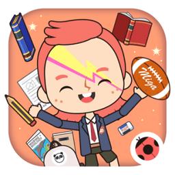 米加小镇学校游戏完整版(miga school)