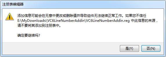 vc6.0�@示行�插件