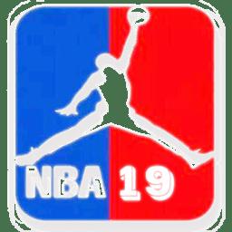 nba篮球经理2019完善名单版