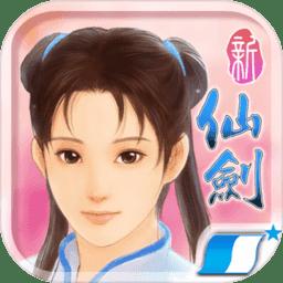 仙剑奇侠传梦时空2.6版