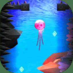水母的海洋探险游戏