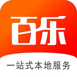 百乐外卖app