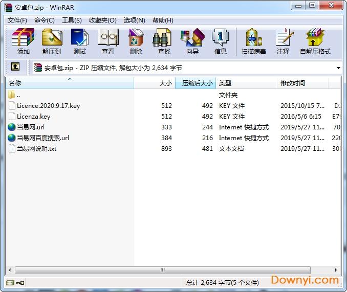 小红伞激活key2020  0