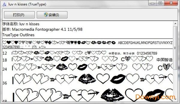 字体线图绘制合集三组少女怎么打包分段折数据图片
