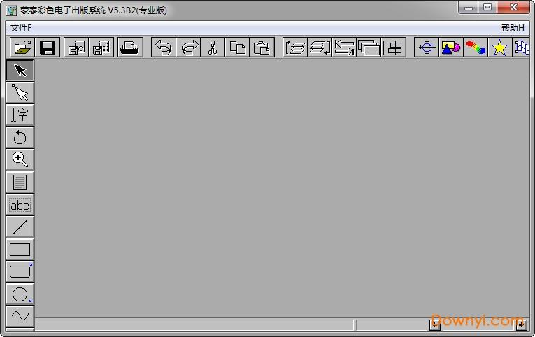 蒙泰5.3完整破解版(蒙泰彩色电子出版系统) 专业版 0