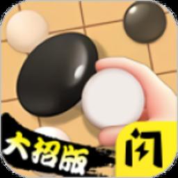 微笑社交app