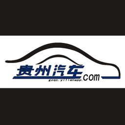 贵州汽车手机版
