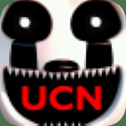 終極定制夜完整版(ucn)