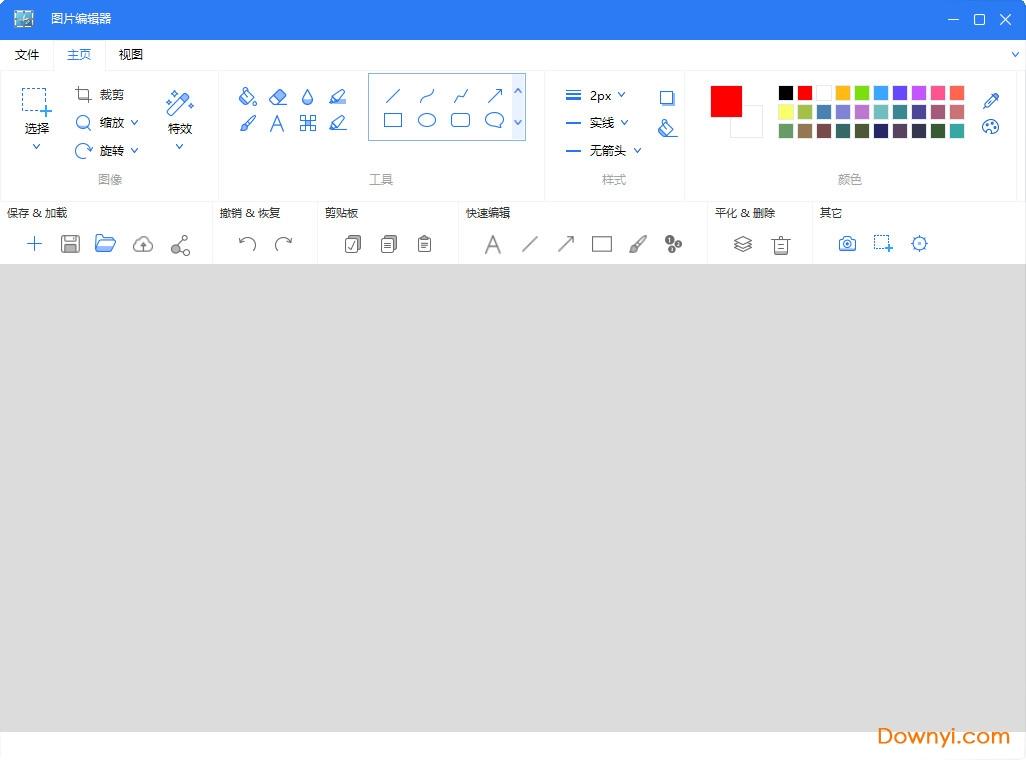 apowersoft专业截屏王破解版 v1.4.7.16 中文版 0