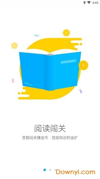 阅读喵喵软件 v1.0.5 安卓版0