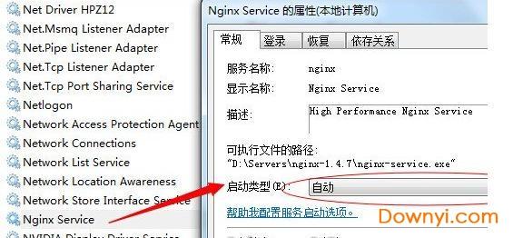 ngine启动模块winsw.exe v1.9 最新版 0