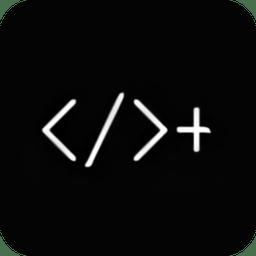 code+社区软件(it社区)