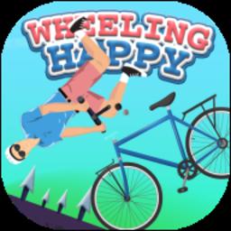惊险单轮车手游(wheeling rider)