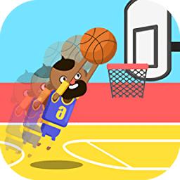 搞笑篮球大师游戏(funny ball master)
