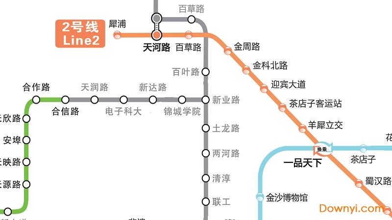 2019成都地铁线路图高清版 放大版 0