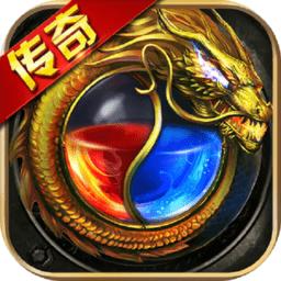 龙之传奇2正式版