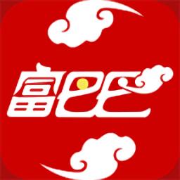 富巴巴app