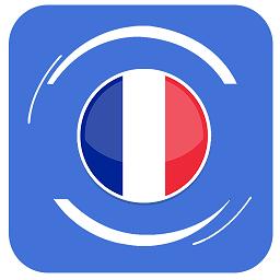 法语学习教程软件
