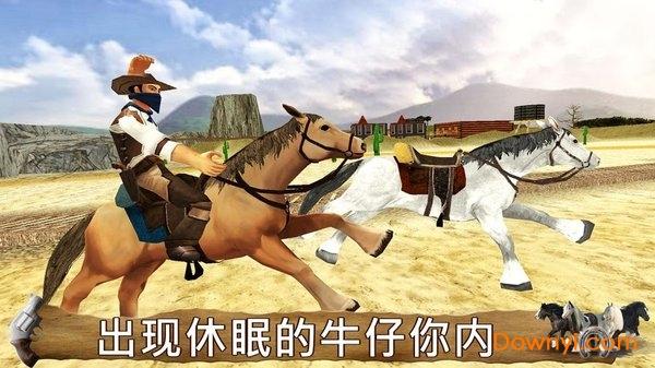 马骑马模拟器手游(cowboy horse riding simulation) v4.1 安卓版 2