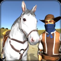 马骑马模拟器手游(cowboy horse riding simulation)