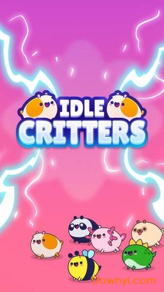 放置小家伙游戏(idle critters) v0.1 安卓版 0