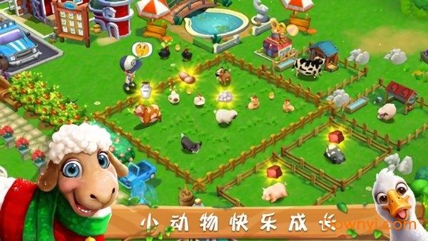 田美美农场小游戏 v1001 安卓版 1