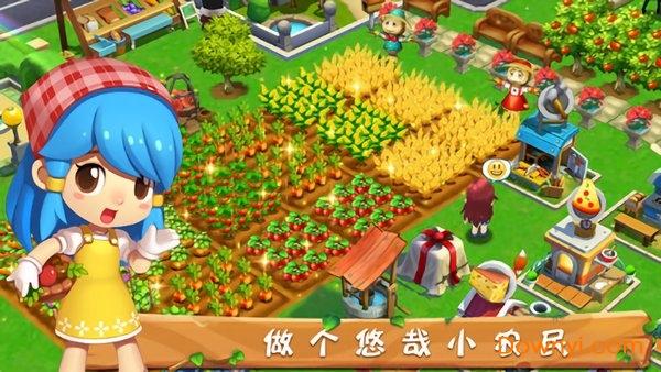田美美农场