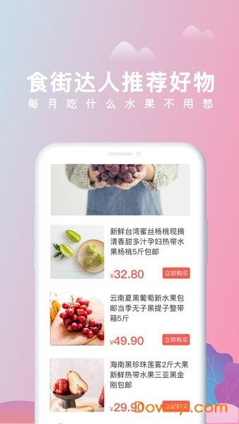 美食杰免費食譜(家常菜譜大全) v7.2.1 安卓最新版 0
