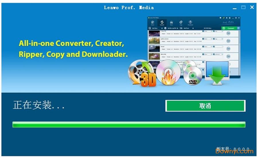 leawo prof media免费破解版 v8.0.0.0 最新版 0