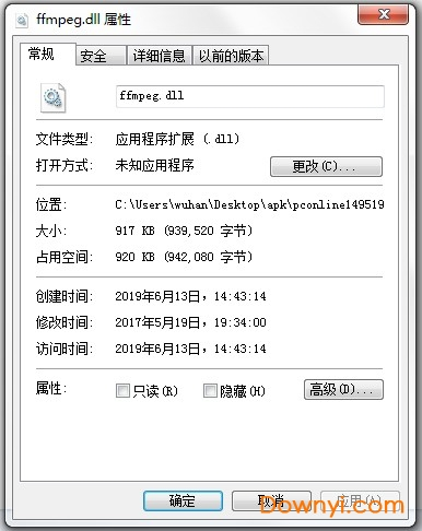 ffmpeg.dll文件  0