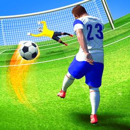 足球之梦幻射门游戏