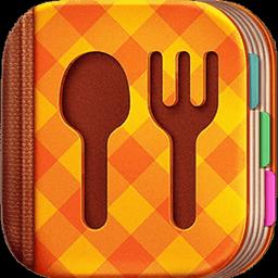 私房菜谱软件