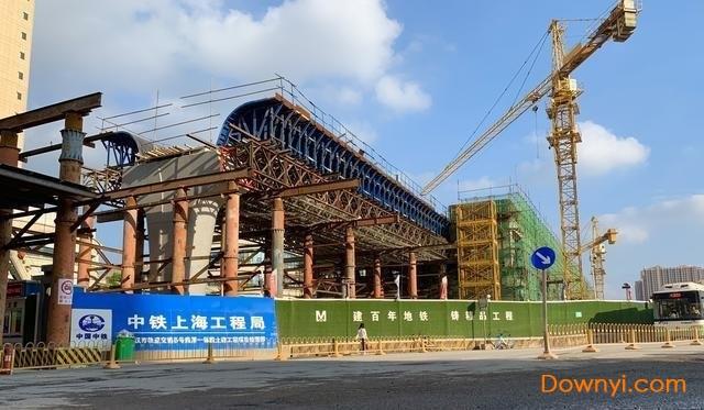 武汉地铁5号线站点图  0