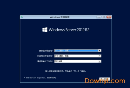 windows server 2012 r2 pc版