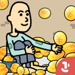 乞丐挣钱比你快无限金币版