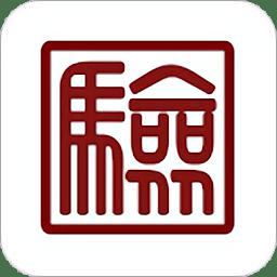 国家工商总局登记注册身份验证app