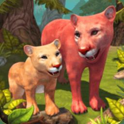 美洲狮模拟器破解版