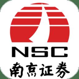 南京证券特惠开户手机版