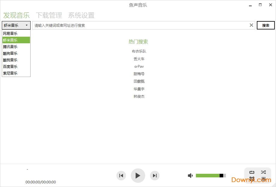 �~�音�奋�件 v5.0 最新版 0