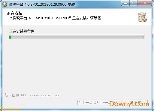 微�平�_��X版