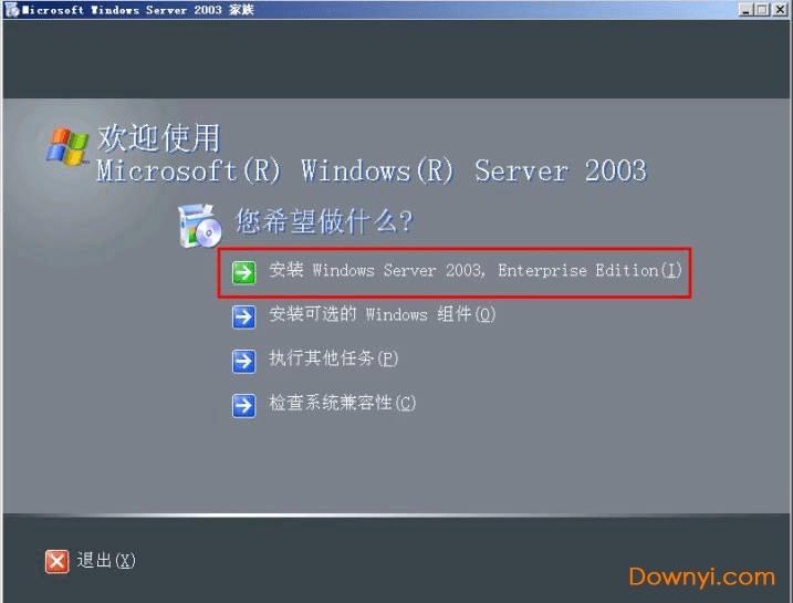 windows server 2003企�I版安�b方法1