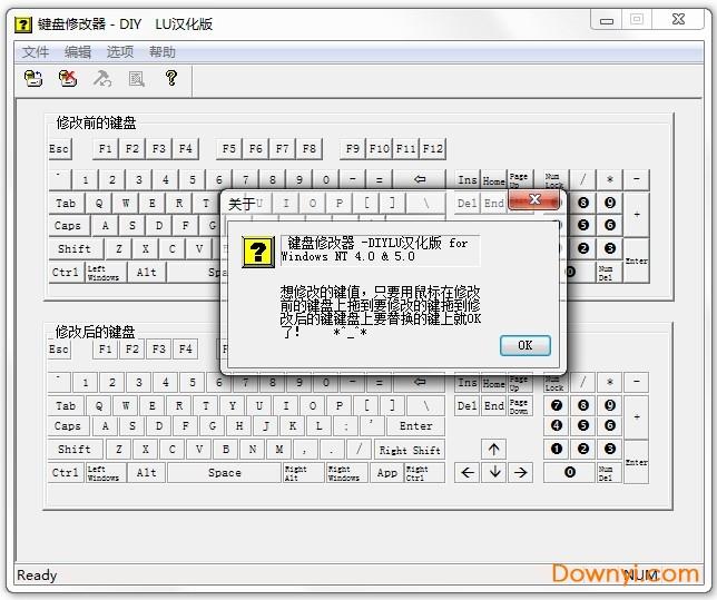 �I�P修改器�件 v4.0 �G色中文版 0
