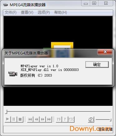mpeg4流媒体播放器 v1.0 绿色版 0