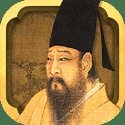 故宮韓熙載夜宴圖app